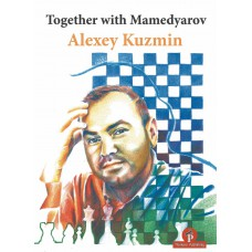 Together with Mamedyarov - Alexey Kuzmin (K-5804)