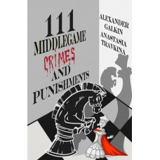 111 Middlegame Crimes and Punishments - Alexander Galkin, Anastasia Travkina (K-5840)