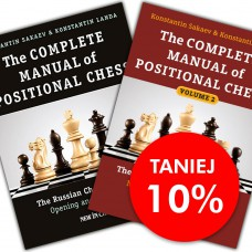 The Complete Manual of Positional Chess (K-5180/set)