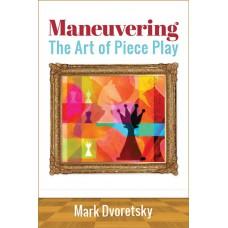 "Marek Dworecki - ""Manewry. Sztuka gry"" (K-5181)"