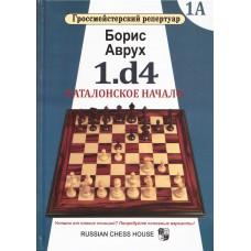 "B. Awruch ""1.d4 Katalońska. Arcymistrzowski repertuar 1A"" (K-5195)"
