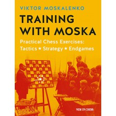 "V. Moskalenko ""Training with Moska"" (K-5212)"