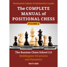 K. Sakaev, K. Landa - The Complete Manual of Positional Chess - Volume 2 (K-5180/2)