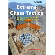 Yochanan Afek - Extreme Chess Tactics (K-5295)