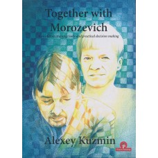 Alexey Kuzmin - Together with Morozevich (K-5296)