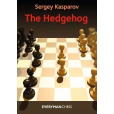 The Hedgehog - Sergey Kasparov (K-5324)