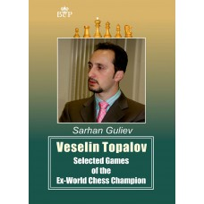 Veselin Topalov: Selected Games of the Ex-World Chess Champion - Sarhan Guliev (K-5380)