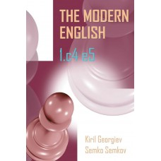 Kiril Georgiev, Semko Semkov - The Modern English Volume 1: 1.c4 e5 (K-5563)