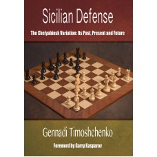 Gennadi Timoshchenko - Sicilian Defense The Chelyabinsk Variation: Its Past, Present and Future (K-5569)
