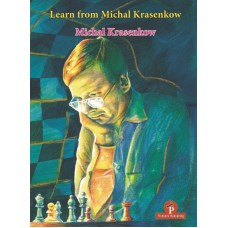 Michał Krasenkow - Learn from Michał Krasenkow (K-5593)