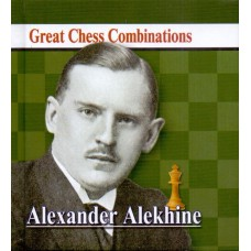 A. Kalinin -Alexander Alekhine - Great Chess Combinations - format kieszonkowy 9.5 x 9.5 cm (K-5730)