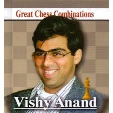A. Kalinin - Vishy Anand - Great Chess Combinations - format kieszonkowy 9.4 x 8.7 cm (K-5741)