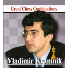 A. Kalinin - Wladimir Kramnik - Great Chess Combinations - format kieszonkowy 9 x 8.7 cm (K-5742)