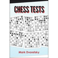 Mark Dvoretsky - Chess Tests: Reinforce Key Skills and Knowledge  (K-5755)