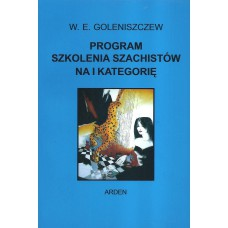 "Goleniszczew ""Program szkolenia szachistów na I kat."" (K-386/I)"
