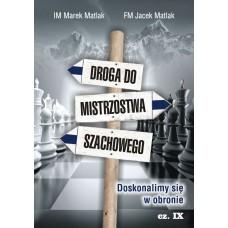 IM Marek Matlak, FM Jacek Matlak - Droga do mistrzostwa szachowego - Doskonalimy się w obronie – część IX (K-3661/IX)