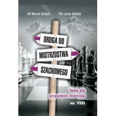 IM Marek Matlak, FM Jacek Matlak - Droga do mistrzostwa szachowego - Testy dla przyszłych mistrzów – część VIII (K-3661/VIII)