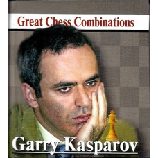 G. Kasparow  Great Chess Combinations (K-5656/1)