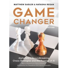 "M. Sadler, N.Regan ""Game Changer"" (K-5608)"