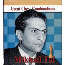 M. Tal Great Chess Combinations (K-5656/2)