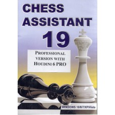 Chess Assistant 19 z Houdini 6 PRO (P-491)