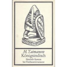 M.Taimanow Konigsindisch Samisch-System bis Vierbauernvariante (K-1907/11)