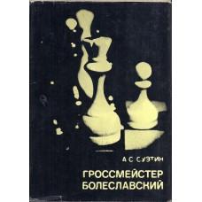 """""""Grossmejster Bolesławski"""" Seria wielcy szachiści świata - (K-1075)"""