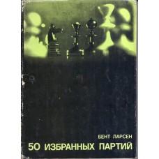 """Larsen B.""""50 wybranych partii"""" Seria Wielcy szachiści świata - (K-1076)"""