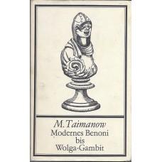 """M.Taimanow """" Modernes Benoni bis Wolga-Gambit  (K-1292)"""