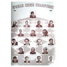 Komplet fotografii mistrzów świata (A-10)