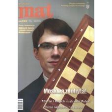 MAT nr 1 / 2012 ( C-12/1 )