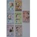 Guine Bissau 1988. Blok + 7 znaczków ( ZN-17 )