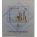Kampuchea, 1986. Blok + 7 znaczków ( ZN-28 )