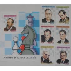 Benin 1999. Blok + 6 znaczków. ( ZN-2 )