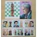 Sahara 1999. Blok + 6 znaczków ( ZN-30 )