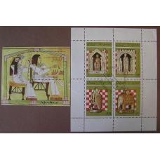 Sahara 1995. Blok + arkusik 4 znaczki. ( ZN-3/k )