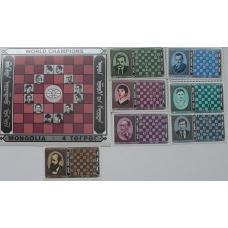 Mongolia 1986. Blok + 7 znaczków. ( ZN-7 )