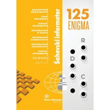 INFORMATOR nr 125 (K-353/125)