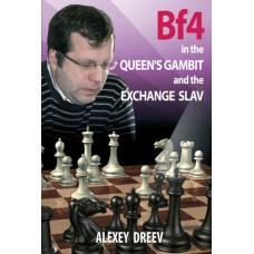 Alexey Dreev - Gf4 w Gambicie Hetmańskim i wymianie słowiańskiej  (K-5090)