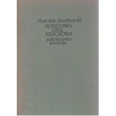 """Stanisław Gawlikowski """"Końcowa gra szachowa.Zakończenia wieżowe"""" ( K-1167/zw)"""