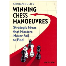 "Sarhan Guliev "" Winning chess manoeuvres "" (K-3487/wcm)"