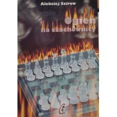 """A. Szirow """"Ogień na szachownicy"""" (KK-704)"""