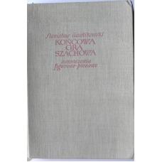"""Stanisław Gawlikowski """"Końcowa gra szachowa.Zakończenia figurowo-pionowe"""" ( K-1167/zfp)"""