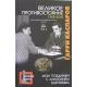 """G.Kasparow """"Wielka konfrontacja. Moje pojedynki z Anatolijem Karpowem 1988 - 2009 """" ( K-2290/3 )"""