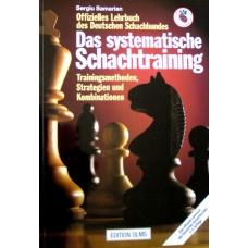 """Sergiu Samarian """"Systematyczny trening szachowy"""" (K-2310)"""