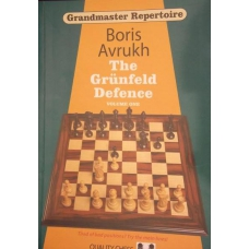 "B.Avrukh "" Grandmaster Repertoire 8 - The Grunfeld Defence Volume One"" ( K-2592/8/1 )"
