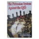 System Petrosjana w Obronie Hetmańsko-Indyjskiej (K-3103)