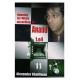 """Debiuty według Ananda tom 11"" - GM A. Chalifman (K-3130)"