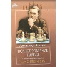 """A. Alechin """"Pełny zbiór partii t.2 1921-1925"""" (K-3136/2)"""
