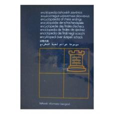 Encyklopedia końcówek wieża przeciwko lekkim figurom (K-3170)